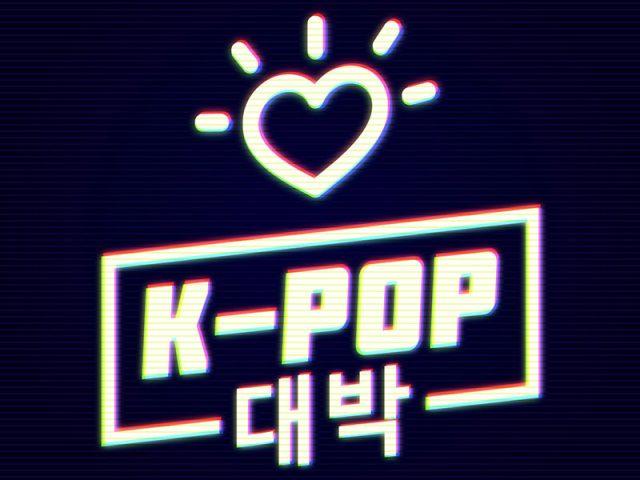DECOUVREZ LA K-POP
